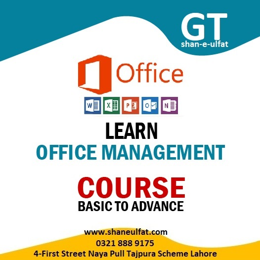 Word Excel PowerPoint Trainings in Lahore Data Entry Trainings in Lahore Pakistan from shan