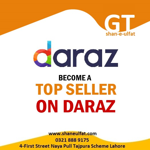 Become a Daraz Online Shoping Store Trainings from GT