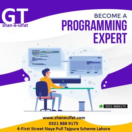 Full Stact Developer Course in Lahore Pakistan shaneulfat from shan