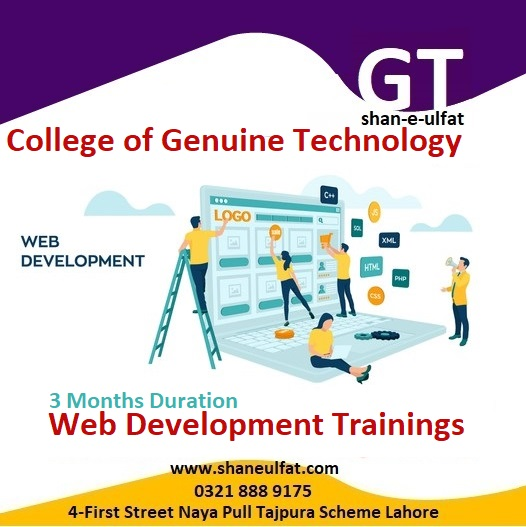 web development trainings with Advance PHP Short Course from GT