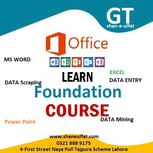 Learn Foundation Computer Short Course in Lahore by shan-e-ulfat