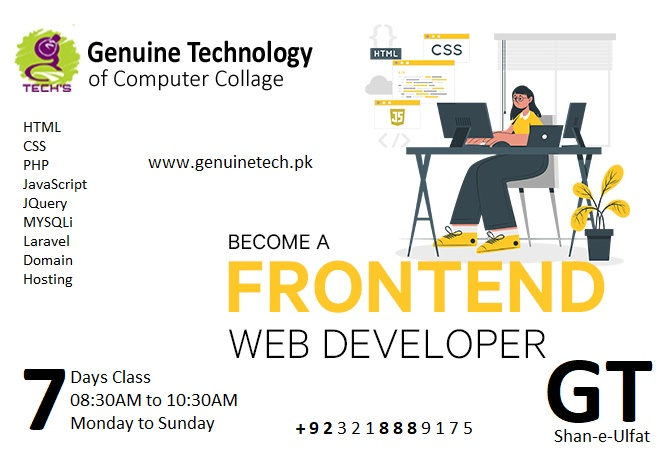 computer short course Front End and Back End WebSite Development short course in Lahore by shan-e-ulfat