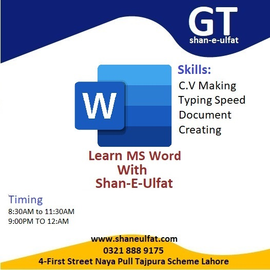 Learn Microsoft Word Complete Trainings for Beginners by shan-e-ulfat