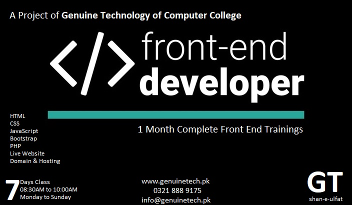 computer short course learn Front End & Back End Development Trainings in Pakistan for Students by GT by shan-e-ulfat