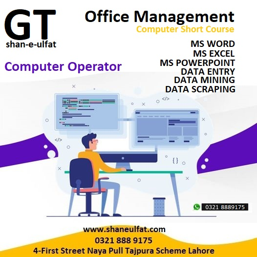 data entry course learn excel trainings learn ms word short course in lahore from shan