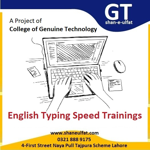 Learn English Typing in 1 Months Trainings english Typing speed 30 wps from shan