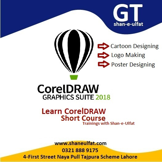 Graphic Design Course for Beginners from shan