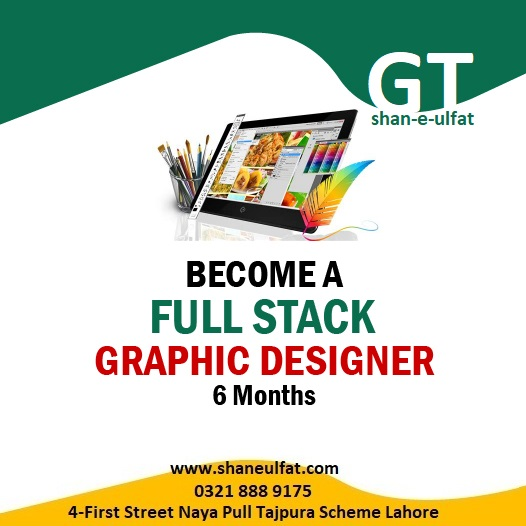 Become a Full Stack Graphic Designing Lahore Pakistan shaneulfat from shan