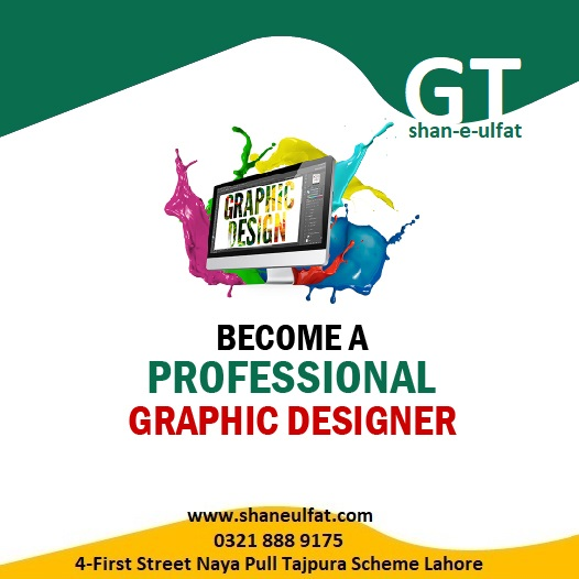 Become a Professional Graphic Designer Computer Short Course in Pakistan Lahore by shan-e-ulfat