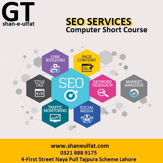SEO Services in Pakistan Best SEO Company in Lahore Short Course from GT