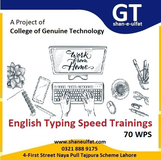 Improve Computer Keyboard Typing Speed Short Course from shan