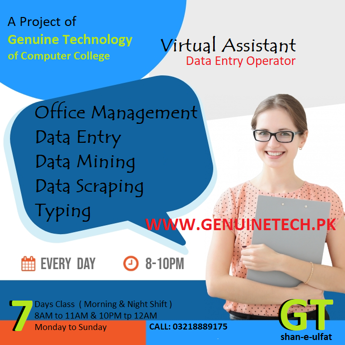 Become a Virtual Assistant in Data Entry Operator in Lahore Virtual Assistant Trainings in Lahore from shan