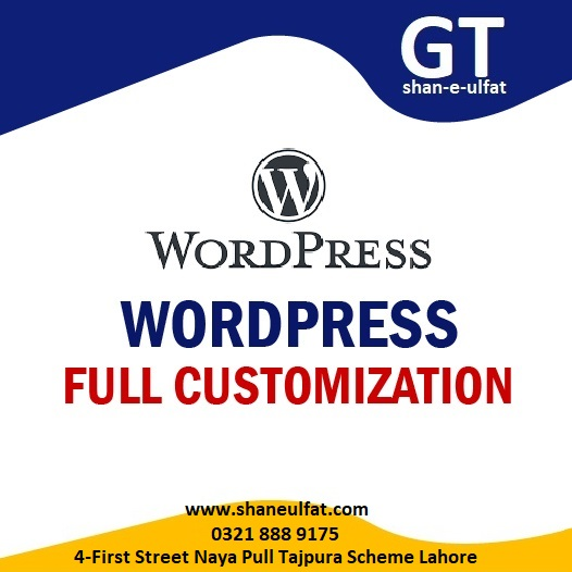 WordPress Full Customization Short Course in Lahore Pakistan from GT