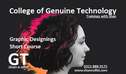 Graphic Designing Trainings Adobe Photoshop Trainings in Pakistan Lahore by shan-e-ulfat