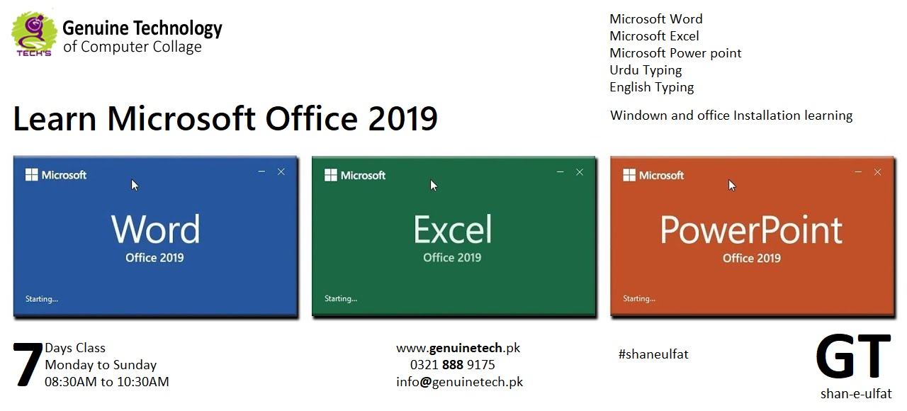 MS Word MS Excel MS PowerPoint Trainings in Lahore by shan-e-ulfat