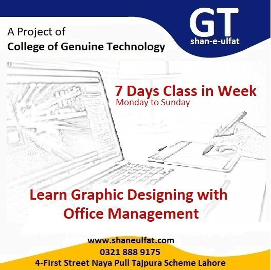 Learn Graphic Designing in Lahore Trainings with Office Management as a Virtual Assistant from shan