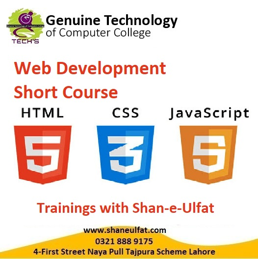 Learn HTML, CSS and JavaScript Development Trainings Short Course in Lahore from GT
