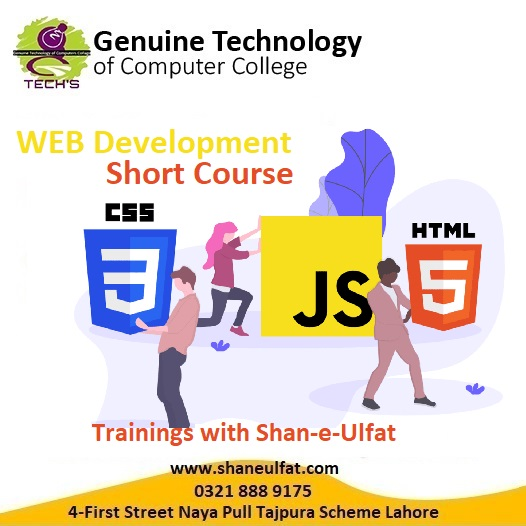 Learn HTML, CSS, JS Trainings Short Course by shan-e-ulfat
