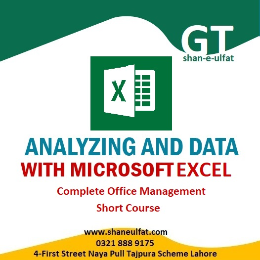 Microsoft Excel Short Course Trainings in Lahore Pakistan by shan-e-ulfat