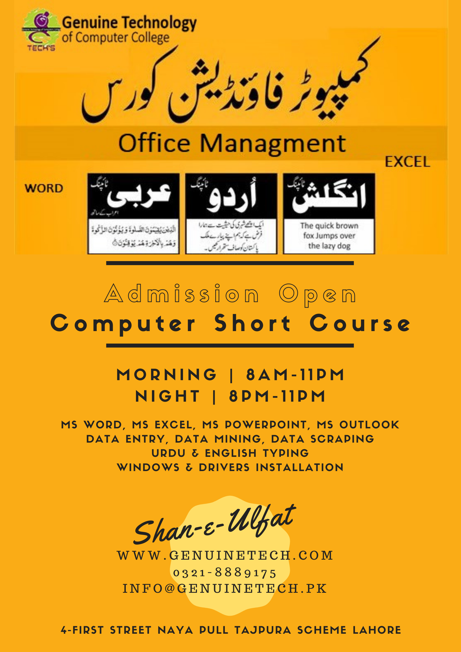Computer Foundation Trainings in Lahore from GT