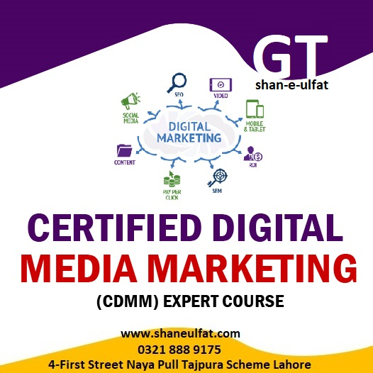 Certified Digital Media Marketing Short Course in Lahore Pakistan from GT